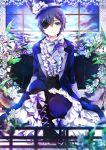 blue_eyes blue_hair boots bow ciel_phantomhive cloud eyepatch flower hat kuroshitsuji lulu_season male sitting solo top_hat