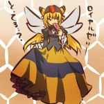 1girl blonde_hair blush_stickers cosplay dress fan female hair hat hitec human long_hair moemon paper_fan personification pinky_out pokemon pokemon_(game) pokemon_dppt red_eyes smile solo translation_request vespiquen wings