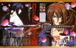 blood highres himura_kenshin japanese_clothes katana kimono long_hair male nakajima_atsuko rurouni_kenshin samurai scan sword translation_request weapon yukishiro_tomoe