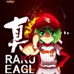 baseball_cap baseball_uniform clothes_writing green_eyes green_hair hand_on_hip hat hips nippon_professional_baseball pointing pointing_at_viewer short_hair sportswear touhoku_rakuten_golden_eagles touhou wriggle_nightbug yanmarson