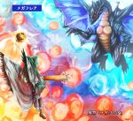 bahamut byakusouya crossover final_fantasy mismatched_footwear reiuji_utsuho touhou translated