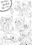akiyama_mio bad_id blush child eating feeding happy highres if_they_mated k-on! long_hair monochrome multiple_girls open_mouth shiratamama short_hair tainaka_ritsu translated translation_request yuri