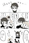 beatrice comic dress hair_ornament monochrome skirt thigh-highs thighhighs translated translation_request umineko_no_naku_koro_ni ushiromiya_ange ushiromiya_battler