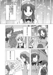 angry bat_wings bow braid china_dress chinese_clothes cirno comic dress eating fairy hair_bow hairband hat head_wings hong_meiling izayoi_sakuya koakuma laughing long_hair maid monochrome shino_(ponjiyuusu) short_hair smile touhou translated translation_request twin_braids wings young