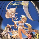 :o animal_ears barefoot blonde_hair boots cat_ears cover dog fam feet fisheye galuff gil_(ruin_explorers) green_eyes highres ihrie loincloth lyle lyle_robert_lyon male miguel miguel_(ruin_explorers) official_art outdoors pointy_ears rasha_(ruin_explorers) ruin_explorers ship surprised tail tanaka_kunihiko traditional_media wavy_mouth