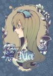 alice_liddell apron bangs blue_eyes blush bow brown_hair floral_print flower frills hair_bow heart_no_kuni_no_alice leaf long_hair megu_(megu-milk) mushroom open_mouth profile puffy_sleeves ribbon rose side solo text