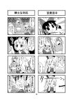 4koma ^_^ alternate_costume blood bow breasts child clenched_hand closed_eyes comic eyes_closed face_punching fist fujiwara_no_mokou gun gunshot_wound hair_bow hair_tubes hakurei_reimu hands_on_own_cheeks hands_on_own_face hat highres in_the_face japanese_clothes jeno kamishirasawa_keine kimono long_hair monochrome multicolored_hair multiple_4koma multiple_girls ponytail punching tatara_kogasa touhou translated translation_request two-tone_hair weapon yukkuri_shiteitte_ne