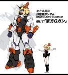 blonde_hair boots g_gundam gundam hair_ribbon m_ganzy mecha neros_gundam open_mouth outstretched_arms parody red_eyes ribbon rumia short_hair sketch the_embodiment_of_scarlet_devil touhou translation_request youkai