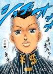 1boy black_hair blue_eyes collective-mind eyelashes eyes grey_hair jojo_no_kimyou_na_bouken multicolored_hair nijimura_okuyasu parody solo two-tone_hair
