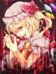 bad_id blonde_hair flandre_scarlet food fruit hat hoe_satsuki holding holding_fruit ponytail red_eyes satsuki_(artist) short_hair side_ponytail touhou wings