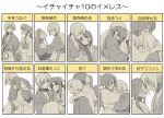braid carrying chart closed_eyes couple eyes_closed himura_kenshin holding_hands hug japanese_clothes kamiya_kaoru kimono long_hair monochrome ponytail princess_carry ribbon rurouni_kenshin scar shinonome smile translated wafuku