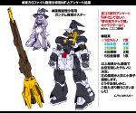 beam_rifle braid broom g_gundam gun gundam gundam_maxter hat kirisame_marisa m_ganzy mecha mechanization solo touhou translated translation_request weapon witch witch_hat
