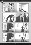 blush comic genderswap highres kadoseara kyonko long_hair monochrome ponytail railroad_crossing school_uniform suzumiya_haruhi_no_yuuutsu suzumiya_haruhiko translation_request