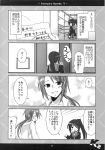 adult asahina_mitsuru asahina_mitsuru_(adult) comic genderswap highres kadoseara kyonko long_hair monochrome ponytail school_uniform suzumiya_haruhi_no_yuuutsu translation_request