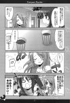 comic cup drink genderswap highres kadoseara koizumi_itsuki_(female) kyonko long_hair monochrome ponytail school_uniform suzumiya_haruhi_no_yuuutsu translation_request undressing