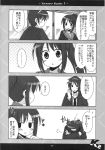 blush comic embarrassed genderswap highres kadoseara kyonko long_hair monochrome ponytail school_uniform suzumiya_haruhi_no_yuuutsu suzumiya_haruhiko translation_request