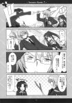 asakura_ryou comic genderswap glasses highres kadoseara kyonko long_hair monochrome nagato_yuuki ponytail school_uniform suzumiya_haruhi_no_yuuutsu tears translation_request
