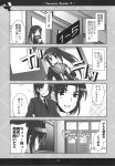 asakura_ryou comic genderswap highres kadoseara kyonko long_hair monochrome ponytail school_uniform suzumiya_haruhi_no_yuuutsu translation_request