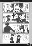 blush comic genderswap hand_holding highres holding_hands kadoseara kyonko long_hair monochrome ponytail school_uniform suzumiya_haruhi_no_yuuutsu suzumiya_haruhiko translation_request