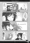 comic genderswap head_bump highres incipient_kiss incoming_kiss injury kadoseara koizumi_itsuki_(female) kyonko long_hair monochrome ponytail school_uniform suzumiya_haruhi_no_yuuutsu translated translation_request yuri