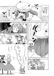 alice_margatroid alice_margatroid_(cosplay) comic cosplay highres koa_(phrase) koakuma monochrome mukyuu patchouli_knowledge sweatdrop takara_akihito touhou translated wings