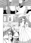 comic highres monochrome patchouli_knowledge takara_akihito touhou translated