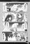 character_request comic genderswap highres kadoseara koizumi_itsuki_(female) kyonko long_hair monochrome ponytail school_uniform suzumiya_haruhi_no_yuuutsu translation_request