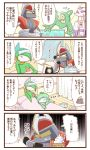 4koma bisharp blush comic couple cream food gallade gardevoir green_hair heart ice_cream mienshao pokemon pokemon_(creature) pokemon_(game) pokemon_black_and_white pokemon_bw red_eyes reuniclus sick smile sougetsu_(yosinoya35) translation_request