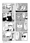 1girl 2boys 4koma bald bear bib bkub blush_stickers bubble chasing clenched_hands comic dog eyes_visible_through_eyewear facial_hair fangs goho_mafia!_kajita-kun greyscale halftone hat highres jacket mafia_kajita mole mole_above_mouth monochrome motion_lines multiple_4koma multiple_boys musical_note mustache neck_hold no_pupils open_mouth shaded_face shirt shouting simple_background sparkle speech_bubble speed_lines submarine sugita_tomokazu sunglasses sweat sweatdrop sweating_profusely talking toy_car translation_request two-tone_background umino_chika_(character) underwater watercraft