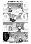 amy battle_of_aces comic dark_pieces lyrical_nanoha mahou_shoujo_lyrical_nanoha mahou_shoujo_lyrical_nanoha_a's mahou_shoujo_lyrical_nanoha_a's_portable:_the_battle_of_aces mahou_shoujo_lyrical_nanoha_a's mahou_shoujo_lyrical_nanoha_a's_portable:_the_battle_of_aces mikage_kishi mikage_takashi monochrome signum translated translation_request zafira