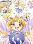 :d blonde_hair blush comic hands_in_sleeves hat hat_ribbon incoming_hug kirisame_marisa manzi open_mouth pov ribbon silent_comic smile sweat tail tails touhou witch_hat yakumo_ran yakumo_yukari yellow_eyes young