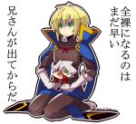 2boys blazblue blonde_hair chibi dated gloves green_eyes heterochromia jin_kisaragi kuro_yuzu long_sleeves multiple_boys open_mouth ragna_the_bloodedge red_eyes short_hair signature silver_hair spiky_hair sweatdrop translation_request white_background