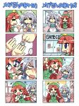 >_< 4koma :< :3 =_= angry annoyed arcade blush braid chibi chinese_clothes coin coin_purse colonel_aki comic hat hong_meiling izayoi_sakuya maid maid_headdress money multiple_4koma musical_note object_on_head pointing red_hair silent_comic silver_hair star sweatdrop tears touhou translated twin_braids x3
