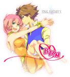 1girl barefoot blue_eyes bracelet brown_hair butz_klauser carrying couple dress earrings female final_fantasy final_fantasy_v green_eyes heart heart_of_string hug jewelry kidani lenna_charlotte_tycoon male mammia open_mouth pink_hair princess_carry short_hair smile title_drop wristband