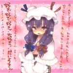 book_hug bow confession fang hair_bow hat long_hair looking_at_viewer patchouli_knowledge pov purple_eyes purple_hair skull.03 solo sparkle tears touhou translation_request violet_eyes