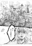 alice_margatroid animal_skull chihiro_(kemonomichi) comic elly exhaust flag flower highres mohawk monochrome scythe spikes sunglasses touhou touhou_(pc-98) tractor translated