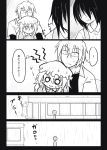 absurdres ahoge angry blush_stickers bus bus_stop comic futa4192 glasses hair_over_eyes highres maribel_hearn monochrome morichika_rinnosuke motor_vehicle multiple_girls o_o shaded_face suspenders touhou translated translation_request vehicle wavy_mouth