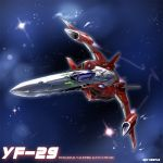 canards condensation_trail contrail deeple english jet macross macross_frontier macross_frontier:_sayonara_no_tsubasa mecha s.m.s. science_fiction space space_craft star starfighter yf-29