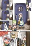 alien_(movie) basket blue_eyes comic door glasses izayoi_sakuya kanosawa maid_headdress morichika_rinnosuke silver_hair tears touhou translated translation_request xenomorph yellow_eyes young