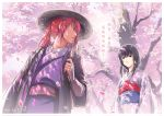1girl cherry_blossoms chinese from_below hat himura_kenshin hitsuji_teimaki japanese_clothes kimono looking_back petals ponytail rurouni_kenshin translated translation_request tree young yukata yukishiro_tomoe