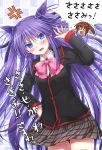 blue_eyes imomu little_busters! long_hair natsume_rin plaid plaid_skirt purple_hair sasasegawa_sasami school_uniform skirt translated