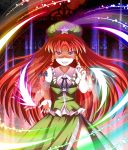 afterimage braid ex-meiling hair_ribbon hat hokuto_no_ken hong_meiling long_hair mount_whip multicolored_eyes red_eyes red_hair redhead ribbon slit_pupils solo star touhou twin_braids