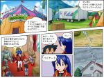 blue_hair character_request comic dodrio dodrio_(cameo) exeggcute exeggcute_(cameo) hitmonchan jynx left-to-right_manga machoke machoke_(cameo) mr._mime mr._mime_(cameo) no_hat no_headwear poke_ball poke_ball_theme pokemon pokemon_(anime) rain satoshi_(pokemon) satoshi_(pokemon)_(classic) soara tangela tangela_(cameo) translated translation_request