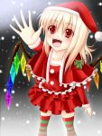 blonde_hair collarbone dotera dotera-otoko fang fangs flandre_scarlet hat red_eyes santa_costume side_ponytail solo striped striped_legwear striped_thighhighs the_embodiment_of_scarlet_devil thigh-highs thighhighs touhou wings
