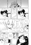 1girl 2boys ahoge aladdin_(magi) ali_baba_saluja bangs blanket blush braid closed_eyes comic crying fushitasu hand_on_head long_hair magi_the_labyrinth_of_magic monochrome morgiana multiple_boys musical_note palace parted_bangs pillow shared_blanket short_hair singing single_braid sleeping smile sweatdrop tears translation_request waking_up