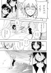 ! 1girl 2boys :i ahoge aladdin_(magi) ali_baba_saluja bangs blanket blush braid comic faceless faceless_female faceless_male fushitasu hair_over_shoulder long_hair magi_the_labyrinth_of_magic monochrome morgiana multiple_boys musical_note open_mouth parted_bangs pillow shared_blanket short_hair singing single_braid sweat sweatdrop translation_request waking_up