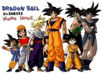 >:) angry armor bandana bardock black_eyes black_hair blonde_hair boots chain chains clenched_hand clenched_hands clenched_teeth dragon_ball dragon_ball_gt dragon_ball_z dragonball_z fingerless_gloves fist gloves green_eyes mackenrow_1220 monkey_tail multiple_persona muscle open_mouth pan pole scouter shoes simple_background smile son_gohan son_gokuu son_goten spiked_hair spiky_hair super_saiyan tail teeth time_paradox title_drop turles v wristband