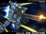 asteroid energy_beam gm_custom gun gundam gundam_0083 highres homura_shuusaku letterboxed mecha no_humans rifle shield solo space text weapon