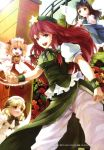 absurdres artist_request blonde_hair blue_eyes bow braid brown_hair china_dress chinese_clothes drill_hair fairy fairy_wings fang flower gate green_eyes hair_bow hat highres hong_meiling long_hair luna_child multiple_girls open_mouth pants red_eyes red_hair redhead rose short_hair side_braid smile star star_sapphire sunny_milk touhou twin_braids wall wings yellow_eyes