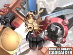fumizuki_homura gaogaigar goldion_hammer hammer hands humiduki_homura mecha no_humans solo super_robot text typo yuusha_ou_gaogaigar yuusha_series zoom_layer